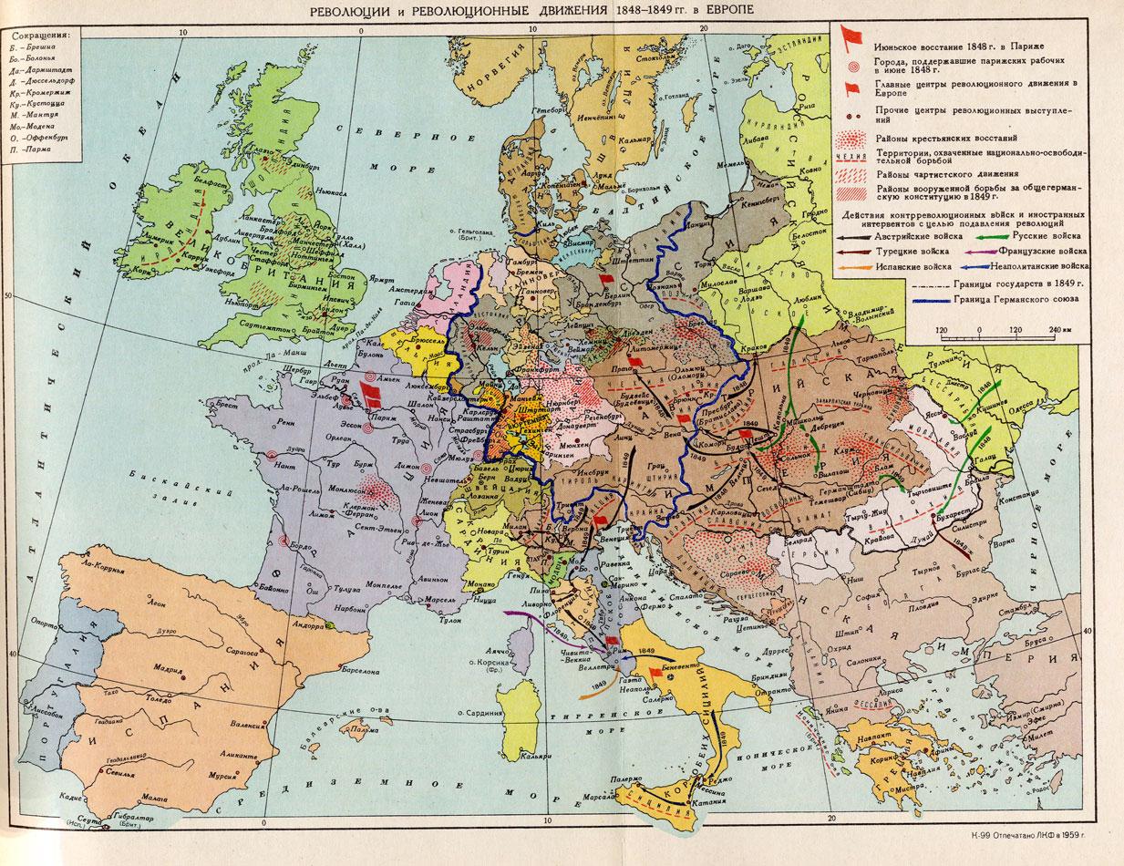 Почему италия стала первой из стран европы